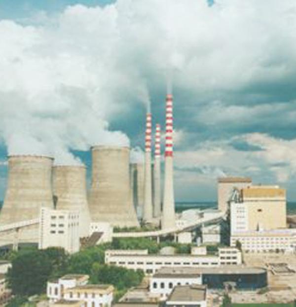 华电能源哈尔滨第三发电厂