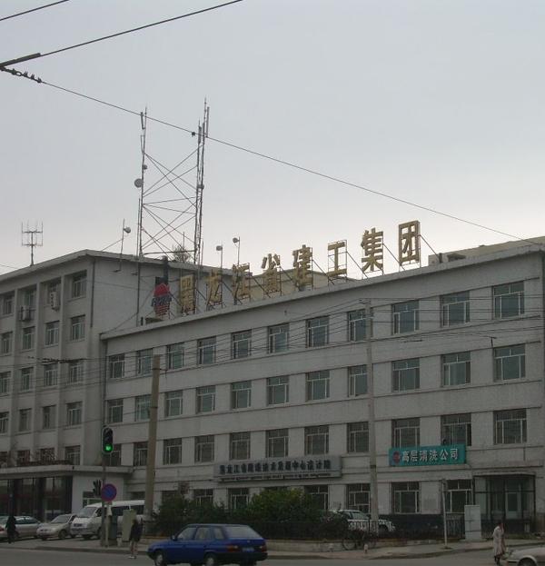 黑龙江省九建建筑股份有限公司
