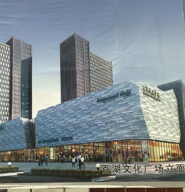 大庆百湖文化广场
