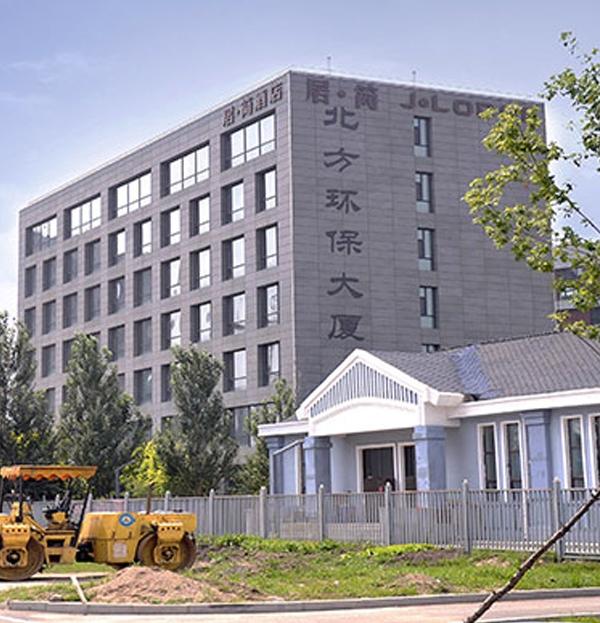 哈尔滨北方环保工程有限公司